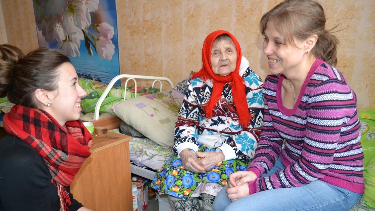 знакомство для инвалидов в рязанской области