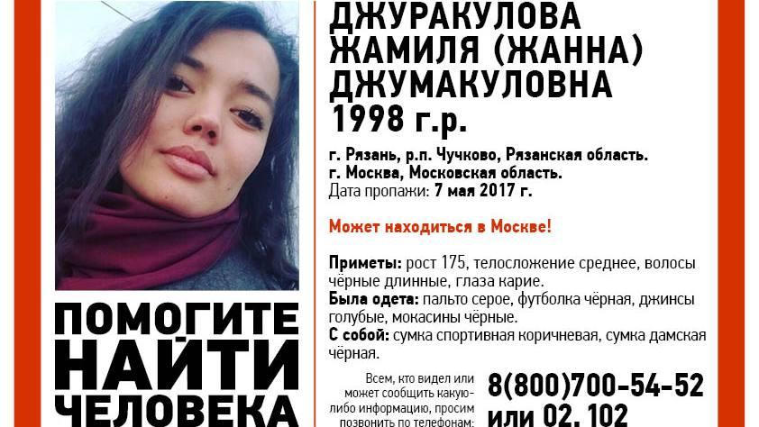 devushki-ryazani-po-vizovu-telefonom