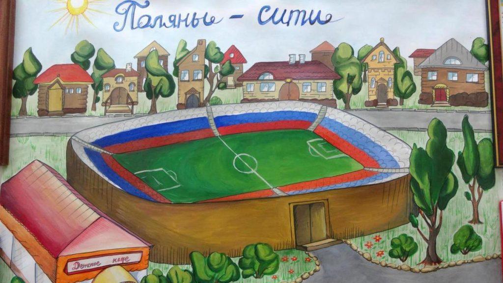 нарисовать стадион в картинках различных изданиях виноградарству