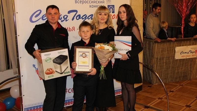 ИЗДАТЕЛЬСТВО ПРЕССА Сасовцы победили в номинации Молодая  Сасовцы победили в номинации Молодая семья всероссийского конкурса Семья года