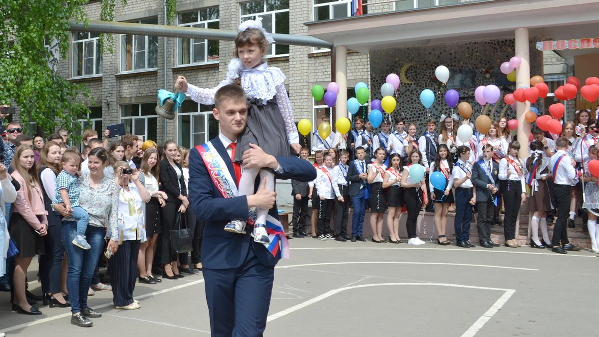 Поздравление администрации школы на последний звонок фото 192