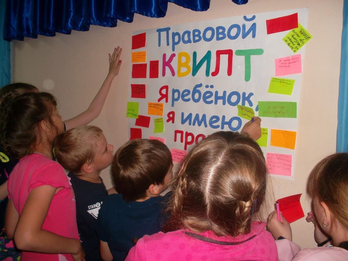 ГОД Сасово КВИЛТ1
