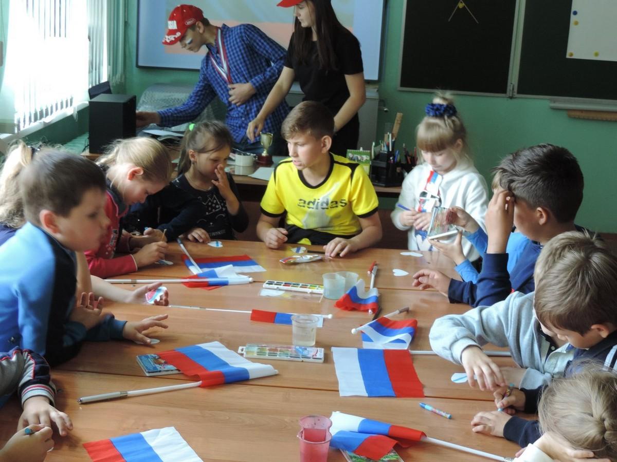 ГОД Сасовская школа №17