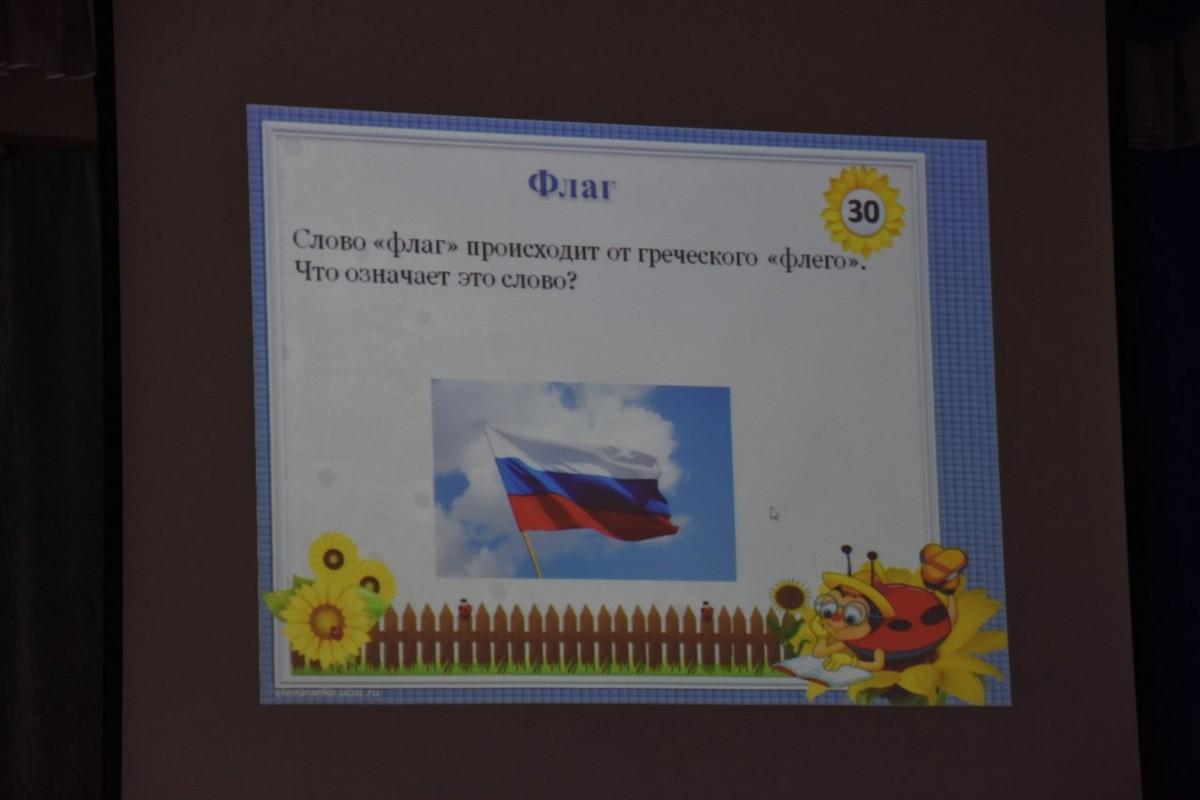 ГОД Сасовская школа №61