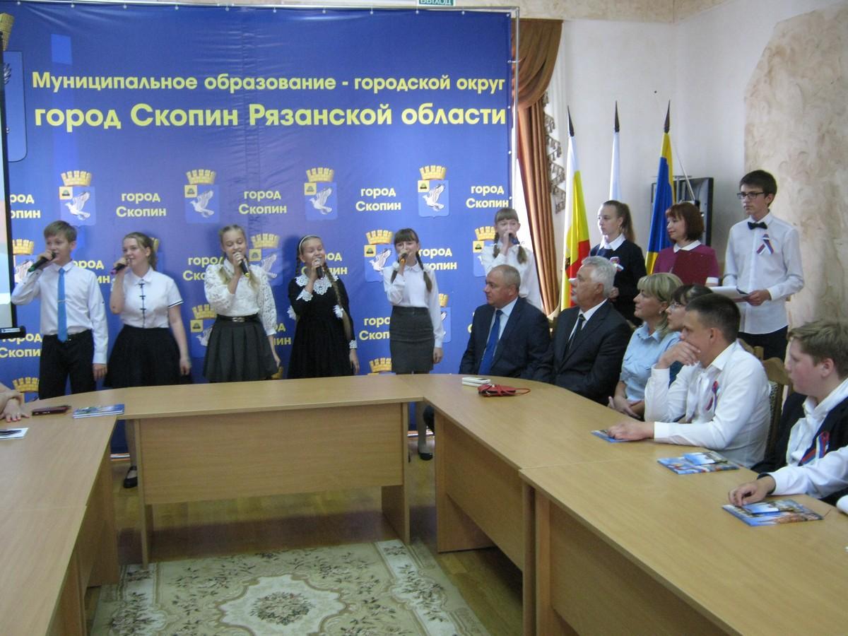 ДР Скопин паспорта5