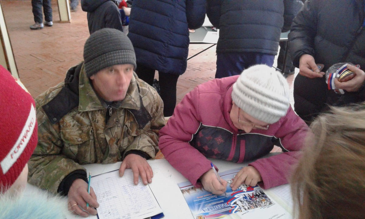 лыжняЧучково4