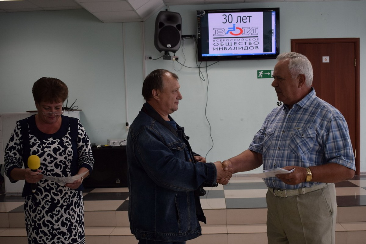 Знак почтный член всероссийского общества инвалидов