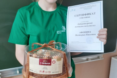 serebryanyj-prizer-chempionata