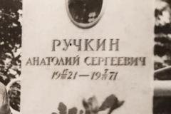 pamyatnik-ruchkin_novyj-razmer