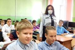 policziya