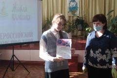 nazarovka_ryazanova-olya-—-kopiya