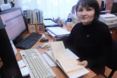 Руководитель Шацкого ЗАГСа Елена Лисова