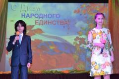дне_сапожок13