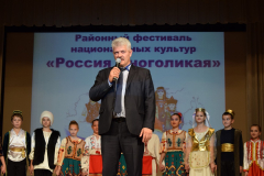 дне_чучково1