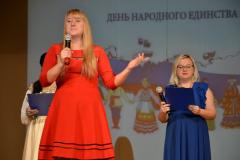 дне_чучково8