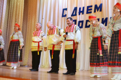 Россия 5