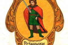 С Жалованной грамоты Анны Иоанновны 1730-40