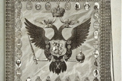 Государственное знамя (Панир) 1742 г.