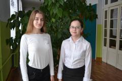 Карина Когут и Полина Елшанова