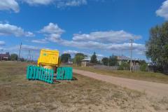 селецкое поселение 14