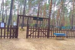 селецкое поселение 15