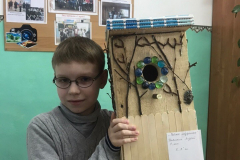 Путятинская школа 1
