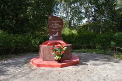 Глебковское, Дивово, 3 место