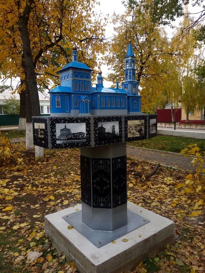 памятники в скопине фото находит рисунки исключением