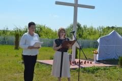 Ряжск. Открытие мемориала в Ногайском DSC_0254