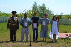 Ряжск. Открытие мемориала в Ногайском DSC_0579