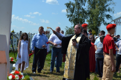 Ряжск. Открытие мемориала в Ногайском DSC_0619