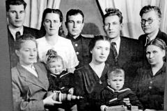Уткин семья