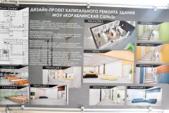 кораблинская школа1
