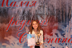 Диана Завертяева победитель конкурса