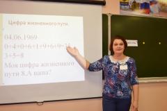 Сараи Гракову конкурс учителей 4