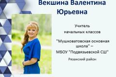 Ur1PiavmI-8