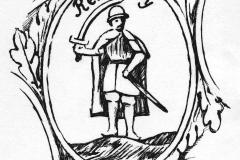 Рязанская эмблема с печати Петра I