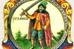 Рязанская эмблема из Титулярника