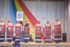 Ялтуново