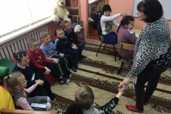 Занятие ведет психолог  Валентина Федоткина