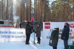 Плднятие флага РФ