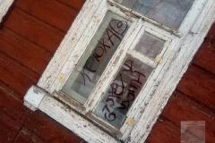 mohov-okno