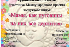 Galina-Kudryavczeva2