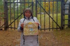 Kudryavczeva-kordon