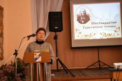 ryazhsk.-shestnadczatye-garetovskie-chteniya-dsc_0283_1