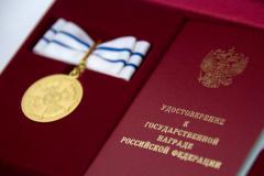 medal-ordena-roditelskaya-slava