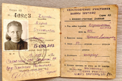 nagrada-nashla-geroya-cherez-75-let