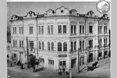 Dom-Smirnova-do-revolyuczii