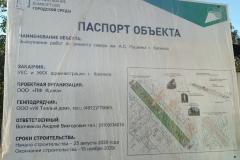 z¦z-zlzgzt-1
