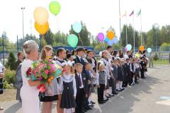 klepikovskaya-shkola